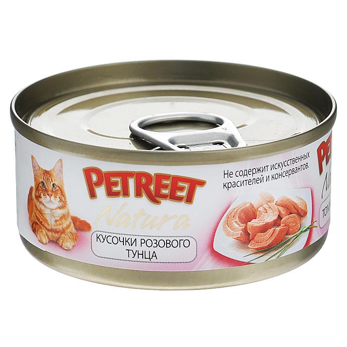 Консервы для кошек Petreet Natura, с кусочками розового тунца, 70 гА53060Полноценный сбалансированный корм для взрослых кошек всех пород. Консервы Petreet в виде нежного паштета изготовлены исключительно из натуральных продуктов и не оставят равнодушным ни одного питомца. В их состав входит до 64% основного компонента - мяса тунца, а это значит, что продукт богат протеином - источником бодрости вашей кошки. Для поддержания здоровья внутренних органов и зрения в состав консервов входит аргинин, таурин и незаменимые жирные кислоты Омега 3 и Омега 6. При умеренной калорийности в корме содержится высокий уровень белка (15%). Уникальный высокоусвояемый полноценный гипоаллергенный рацион с низким показателем зольности (0,5%). Идеально подходит для кастрированных и стерилизованных кошек.Состав: тунец (60%), рисовая мука (1%), витамины А, D3, Е. Анализ: влажность - 84,0%, белок - 15,0%, клетчатка - 0,3%, жир - 1,6%, зола - 0,5%, витамин А - 666 МЕ/кг, витамин D3 - 50 МЕ/кг, витамин Е - 20 МЕ/кг. Вес 70 г. Товар сертифицирован.