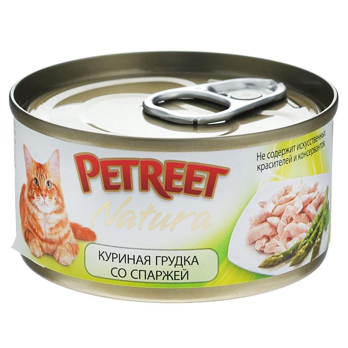 Консервы для кошек Petreet Natura, с куриной грудкой и спаржей, 70 гА53518Полноценный сбалансированный корм для взрослых кошек всех пород. Консервы Petreet в виде нежного паштета изготовлены исключительно из натуральных продуктов и не оставят равнодушным ни одного питомца. В их состав входит до 64% основного компонента - мяса тунца, а это значит, что продукт богат протеином - источником бодрости вашей кошки. Для поддержания здоровья внутренних органов и зрения в состав консервов входит аргинин, таурин и незаменимые жирные кислоты Омега 3 и Омега 6. При умеренной калорийности в корме содержится высокий уровень белка (15%). Уникальный высокоусвояемый полноценный гипоаллергенный рацион с низким показателем зольности (0,5%). Идеально подходит для кастрированных и стерилизованных кошек.Основу консервов Petreet Natura с куриной грудкой и спаржей, составляет парное белое мясо грудки цыпленка с добавлением спаржи.Состав: куриная грудка (60%), спаржа (13%), рис (2%), крахмал. Анализ: влажность - 84,0%, белок - 15,0%, клетчатка - 0,3%, жир - 1,6%, зола - 0,5%, витамин А - 666 МЕ/кг, витамин D3 - 50 МЕ/кг, витамин Е - 20 МЕ/кг. Вес 70 г. Товар сертифицирован.