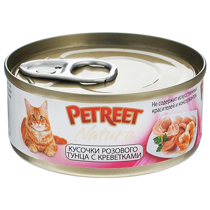 Консервы для кошек Petreet Natura, с кусочками розового тунца и креветками, 70 гА53062Полноценный сбалансированный корм для взрослых кошек всех пород. Консервы Petreet в виде нежного паштета изготовлены исключительно из натуральных продуктов и не оставят равнодушным ни одного питомца. В их состав входит до 64% основного компонента - мяса тунца, а это значит, что продукт богат протеином - источником бодрости вашей кошки. Для поддержания здоровья внутренних органов и зрения в состав консервов входит аргинин, таурин и незаменимые жирные кислоты Омега 3 и Омега 6. Идеально подходит для кастрированных и стерилизованных кошек. Некоторые виды содержат рис, восполняющий недостаток витамина В. В состав консервов входят различные деликатесные добавки в виде морепродуктов, овощей и фруктов, так что можно легко выбрать подходящий вариант даже для самой привередливой кошкиОснову консервов Petreet Natura с кусочками розового тунца и креветками, нежное розовое мясо стейковой части тунца с добавлением креветок. При умеренной калорийности в корме содержится высокий уровень белка (15%). Состав: тунец (60%), креветки (4%), рисовая мука (1%), витамины А, D3, Е. Анализ: влажность - 84,0%, белок - 15,0%, клетчатка - 0,3%, жир - 1,6%, зола - 0,5%, витамин А - 666 МЕ/кг, витамин D3 - 50 МЕ/кг, витамин Е - 20 МЕ/кг. Вес 70 г. Товар сертифицирован.