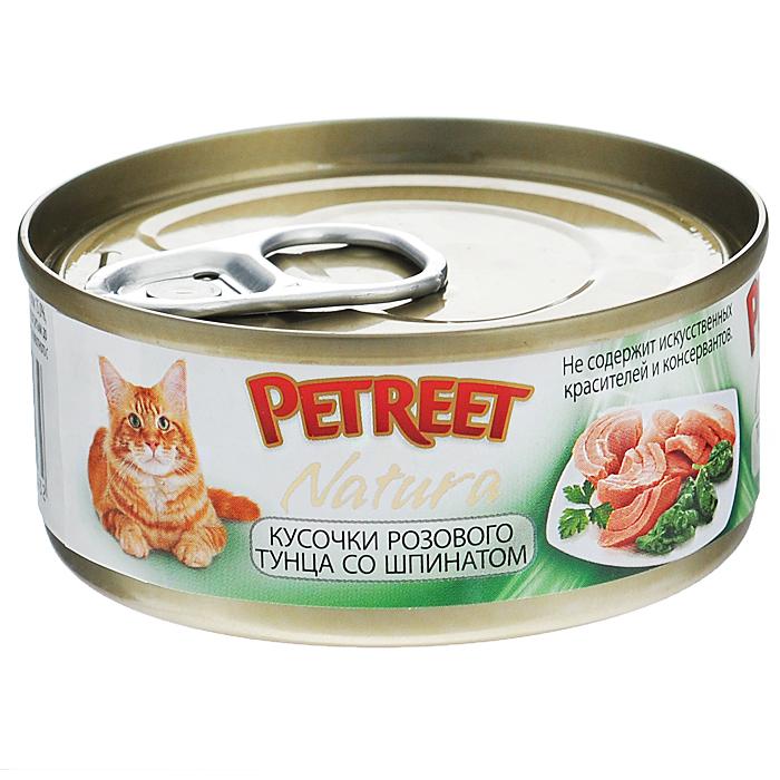 Консервы для кошек Petreet Natura, с кусочками розового тунца и шпинатом, 70 гА53073Полноценный сбалансированный корм для взрослых кошек всех пород. Консервы Petreet в виде нежного паштета изготовлены исключительно из натуральных продуктов и не оставят равнодушным ни одного питомца. В их состав входит до 64% основного компонента - мяса тунца, а это значит, что продукт богат протеином - источником бодрости вашей кошки. Для поддержания здоровья внутренних органов и зрения в состав консервов входит аргинин, таурин и незаменимые жирные кислоты Омега 3 и Омега 6. При умеренной калорийности в корме содержится высокий уровень белка (15%). Уникальный высокоусвояемый полноценный гипоалергенный рацион с низким показателем зольности (0,5%). Идеально подходит для кастрированных и стерилизованных кошек.Состав: тунец (60%), шпинат (4%), рисовая мука (1%), витамины А, D3, Е. Анализ: влажность - 82,0%, белок - 15,0%, клетчатка - 0,3%, жир - 1,6%, зола - 0,5%, витамин А - 666 МЕ/кг, витамин D3 - 50 МЕ/кг, витамин Е - 20 МЕ/кг. Вес 70 г. Товар сертифицирован.