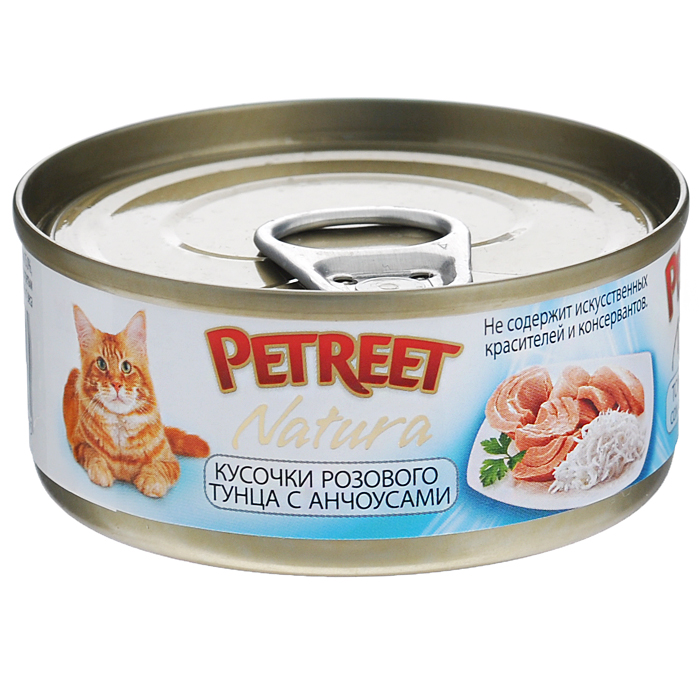 Консервы для кошек Petreet Natura, с кусочками розового тунца и анчоусами, 70 гА53069Полноценный сбалансированный корм для взрослых кошек всех пород. Консервы Petreet в виде нежного паштета изготовлены исключительно из натуральных продуктов и не оставят равнодушным ни одного питомца. В их состав входит до 64% основного компонента - мяса тунца, а это значит, что продукт богат протеином - источником бодрости вашей кошки. Для поддержания здоровья внутренних органов и зрения в состав консервов входит аргинин, таурин и незаменимые жирные кислоты Омега 3 и Омега 6. Идеально подходит для кастрированных и стерилизованных кошек. Некоторые виды содержат рис, восполняющий недостаток витамина В. В состав консервов входят различные деликатесные добавки в виде морепродуктов, овощей и фруктов, так что можно легко выбрать подходящий вариант даже для самой привередливой кошкиОснову консервов Petreet Natura с кусочками розового тунца и анчоусами, составляет нежное розовое мясо стейковой части тунца с добавлением мяса анчоусов. При умеренной калорийности в корме содержится высокий уровень белка (15%). Состав: тунец (60%), анчоусы (4%), рисовая мука (1%), витамины А, D3, Е. Анализ: влажность - 84,0%, белок - 15,0%, клетчатка - 0,3%, жир - 1,6%, зола - 0,5%, витамин А - 666 МЕ/кг, витамин D3 - 50 МЕ/кг, витамин Е - 20 МЕ/кг. Вес 70 г. Товар сертифицирован.