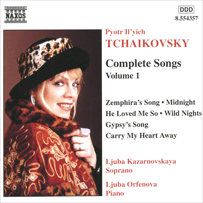 Tchaikovsky. Complete Songs. Volume 1