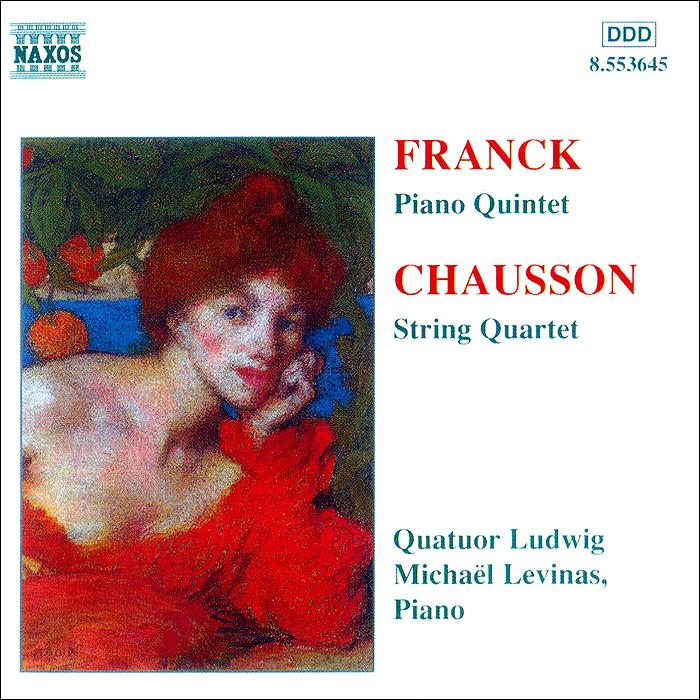 Quatuor Ludwig,Микаэль Левинас Franck. Piano Quintet / Chausson. Quartet franck muller часы franck muller 6002 m qz r steel