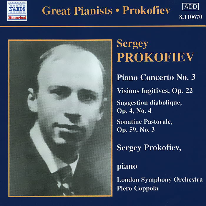 Zakazat.ru Prokofiev Plays Prokofiev