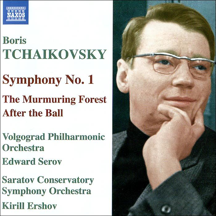Boris Tchaikovsky. Symphony No. 1 / Suites