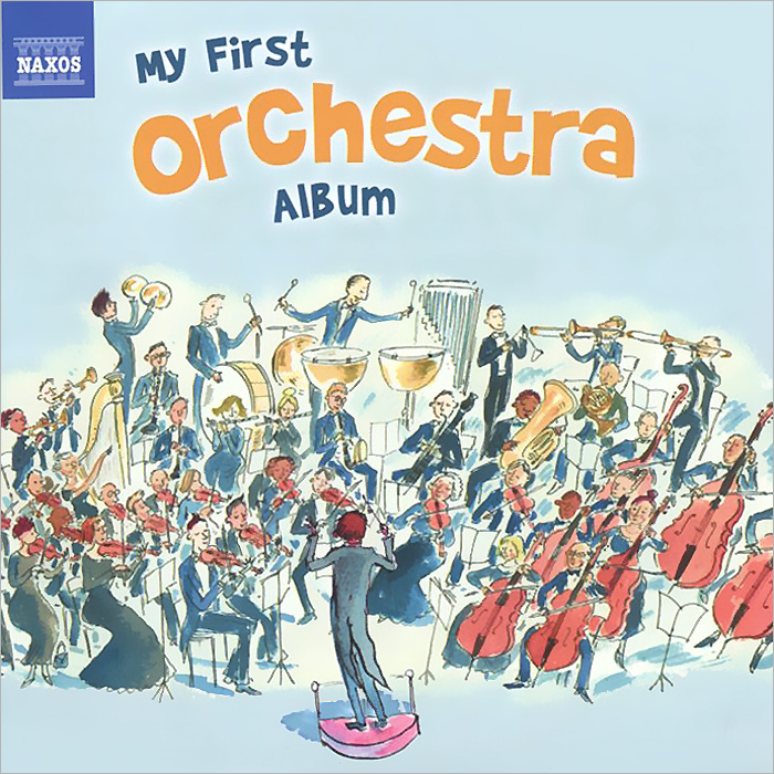 My First Orchestra Album human rights brought home