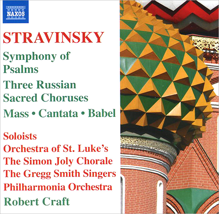 Stravinsky. Symphony Of Psalms