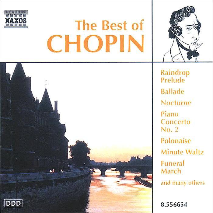Идиль Бирет The Best Of Chopin идиль бирет best of chopin