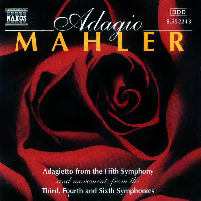 Polish National Radio Symphony Orchestra Of Katowice,Энтони Вит Mahler. Adagio