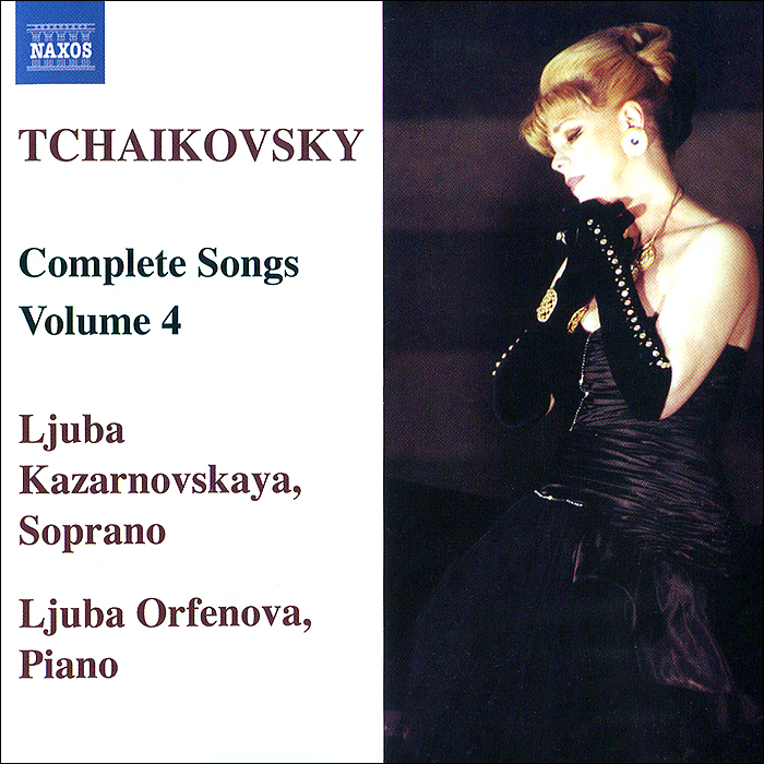 Tchaikovsky. Complete Songs. Volume 4