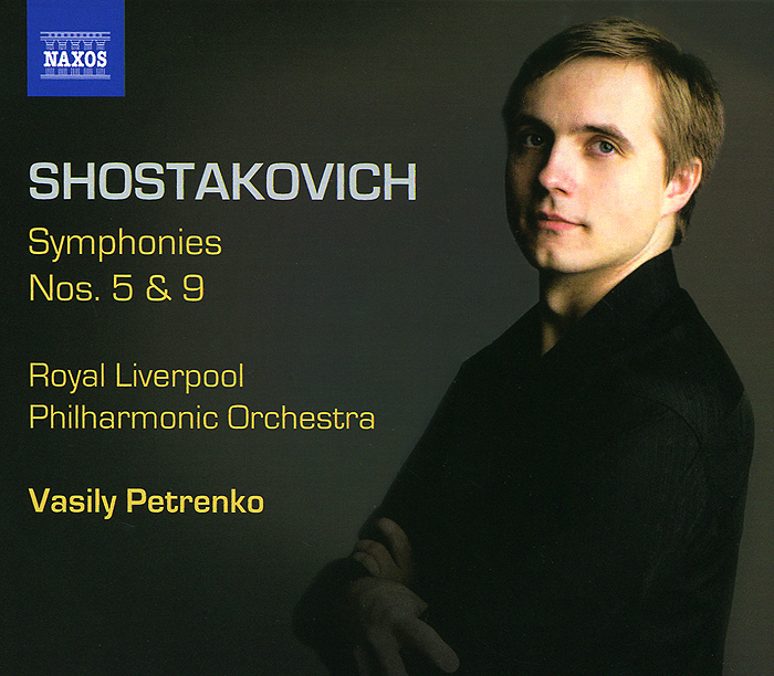 Shostakovich. Symphonies Nos. 5 And 9