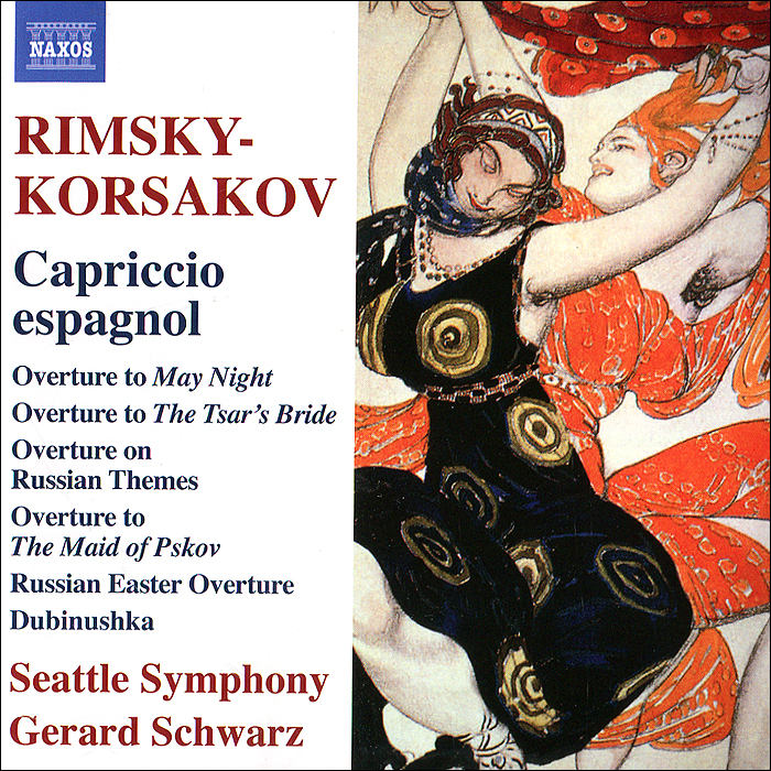 Seattle Symphony Orchestra,Джерард Шварц Rimsky-Korsakov. Capriccio Espagnol pir motion sensor alarm security detector wireless ceiling can work with gsm home alarm system 6pcs cpir 100b