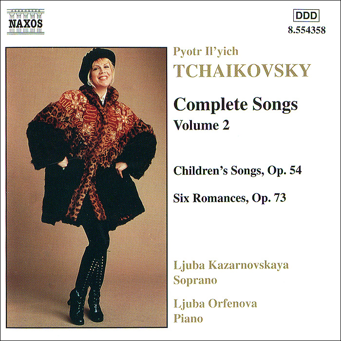 Любовь Казарновская,Люда Орфенова Tchaikovsky. Complete Songs Vol. 2 international iron man vol 1