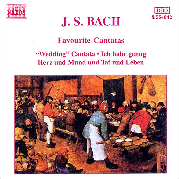 Джудит Нимт,Бриджитт Геллер,Николас Гедж,Масааки ,Николас Уорд,Budapest Failoni Chamber Orchestra J.S. Bach. Favourite Cantatas