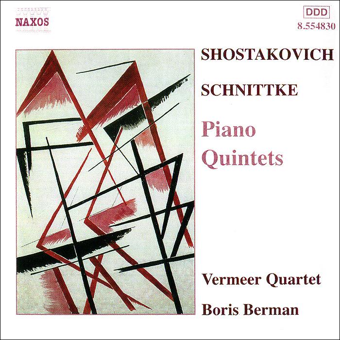 Vermeer Quartet,Борис Бирман Shostakovich / Schnittke. Piano Quintet мария кигель ирина шниттке теодор кучар schnittke chamber music