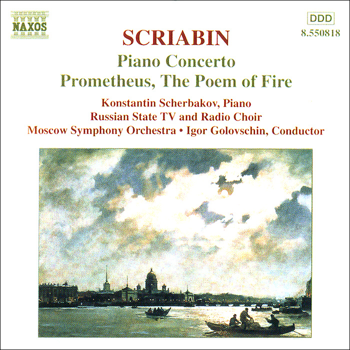Scriabin. Piano Concerto / Prometheus