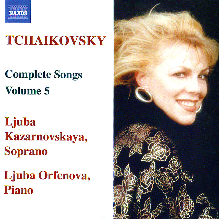 Tchaikovsky. Complete Songs. Volume 5