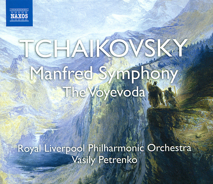 Tchaikovsky. Manfred Symphony / The Voyevoda