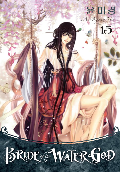 Bride of the Water God: Volume 15 b p r d hell on earth volume 8 lake of fire