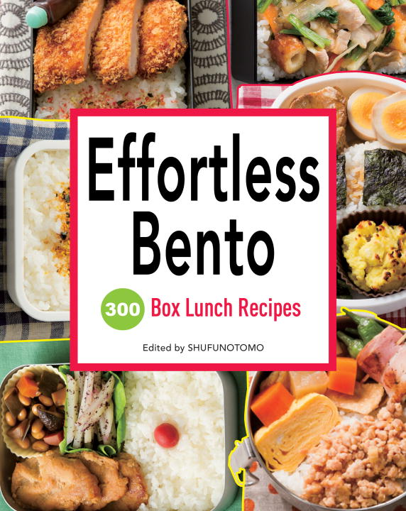 Effortless Bento: 300 Box Lunch Recipes lunch box