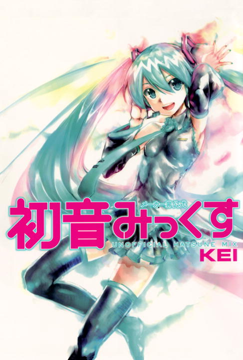 HATSUNE MIKU: UNOFFICIAL MIX abebe abeshu diro and dida midekso automatic morphological synthesizer for afaan oromoo