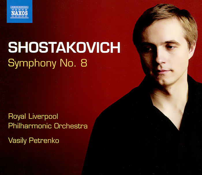 Shostakovich. Symphony No. 8