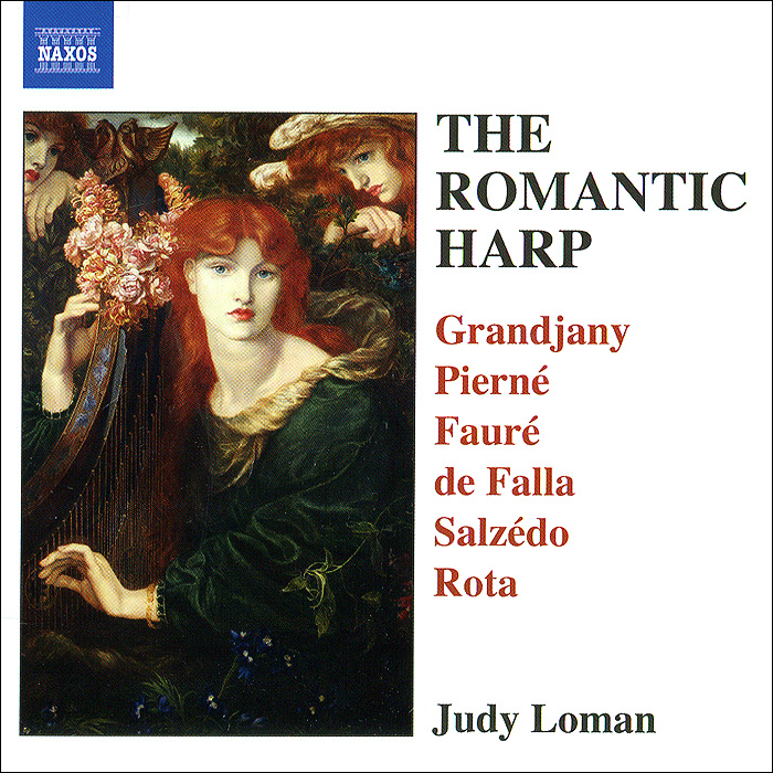 Джуди Ломан The Romantic Harp tombo hope 24 tremolo harmonica 24 hole brass reed blues harp mouth organ key c note harmonica wood music instrument silver harp