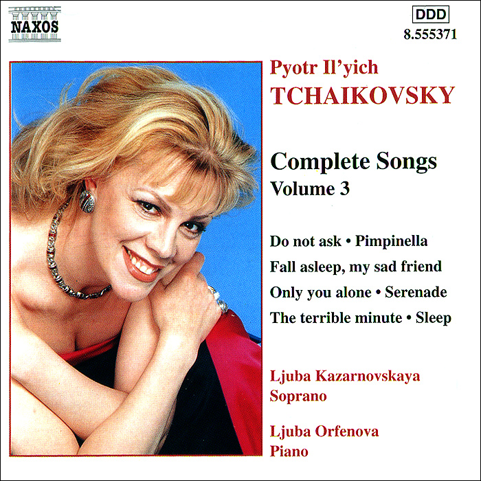Tchaikovsky. Complete Songs. Volume 3