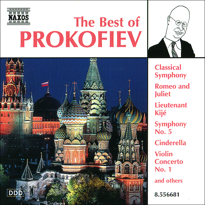 National Symphony Orchestra of The Ukraine,Теодор Кучар,Andrew Mogrelia,Кун Ву Пайк,Slovak Philharmonic Orchestra The Best Of Prokofiev protecting the rights of traditionally intellectual