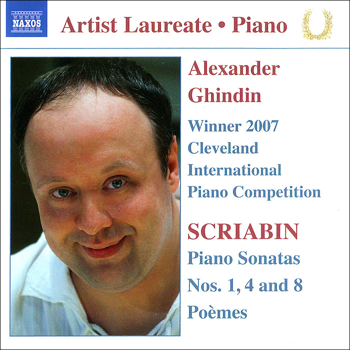 Alexander Ghindin. Scriabin. Piano Sonatas Nos. 1, 4 And 8