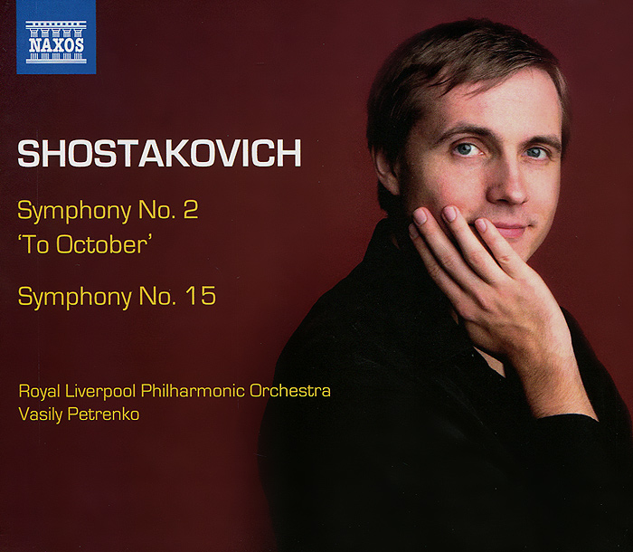 Shostakovich. Symphonies Nos. 2 And 15