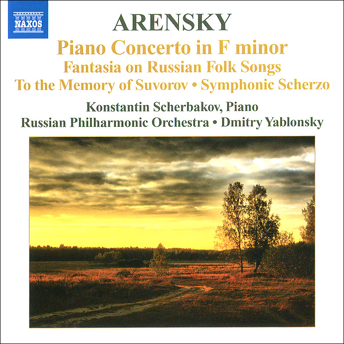 Arensky. Piano Concerto / Fantasia On Russian Folk Songs / To The Memory Of Suvorov / Symphonic Scherzo