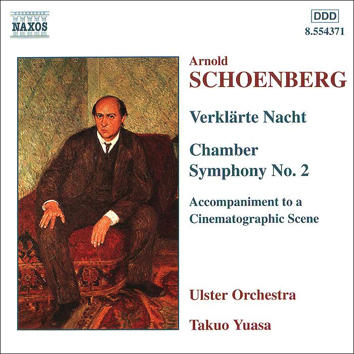 Владимир Спиваков,Роберт Крафт,Такио Юаса,The London Symphony Orchestra Schoenberg. Verklarte Nacht / Chamber Symphony No. 2