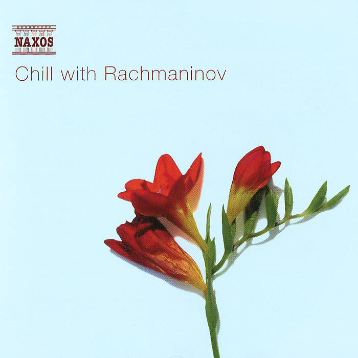 Zakazat.ru Chill With Rachmaninov