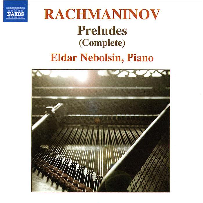 Rachmaninov. Preludes (Complete)
