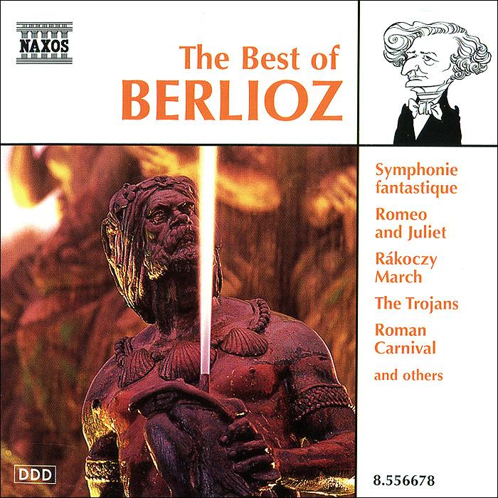 San Diego Symphony Orchestra,Йоав Тальми The Best Of Berlioz diego dolcini туфли