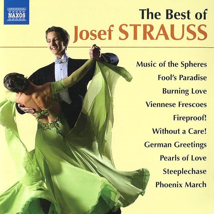 Альфред Вальтер,Окко Каму,Slovak State Philharmonic Orchestra Kosice The Best Of Josef Strauss new market hall for kosice slovakia