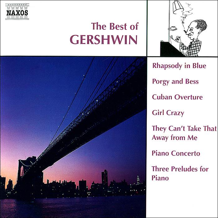 Леон Бэйтс,Михаэль Эндрес,Ховард Митчелл,Slovak Philharmonic Chorus,Montreal Symphony Orchestra,RIAS Symphony Orchestra The Best Of Gershwin