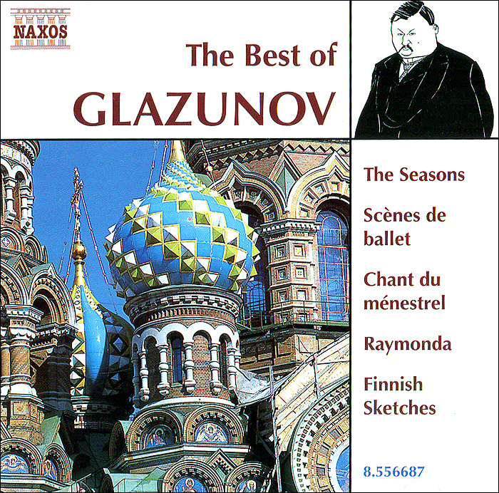 Игорь Головин,Александр Анисимов,Moscow Symphony Orchestra The Best Of Glazunov