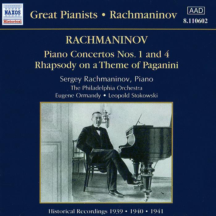 Rachmaninov. Piano Concertos Nos. 1 & 4