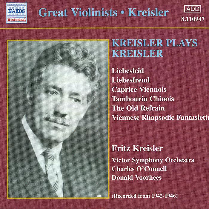 Фриц Крейслер,RCA Victor Symphony Orchestra,Чарлз О' Коннелл,Дональд Вурхис Kreisler Plays Kreisler боты для дайвинга и подводного плавания mares sock classic 3mm