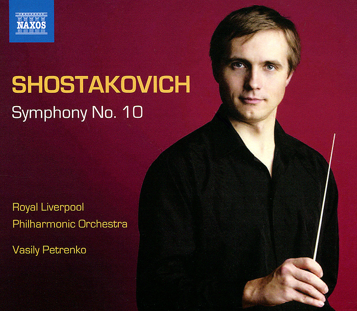 Shostakovich. Symphony No.10
