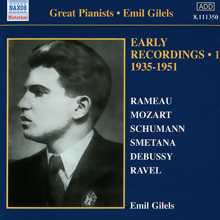 Emil Gilels. Early Recordings 1. 1935-1951
