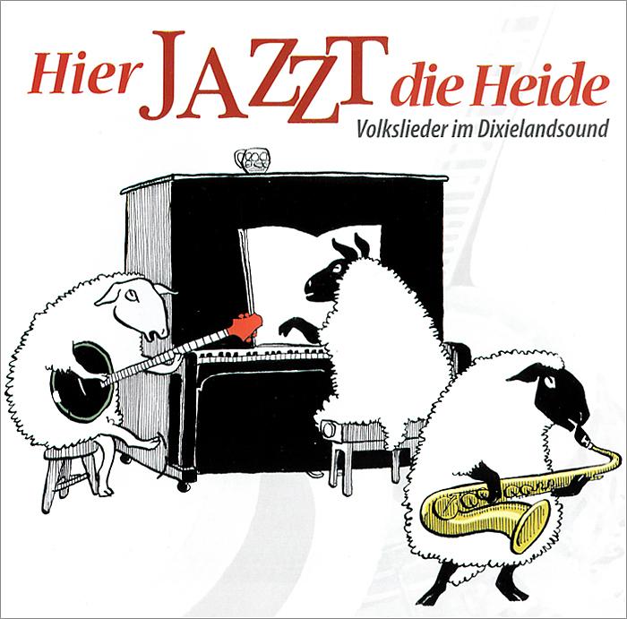 все цены на Papa Bues Viking Jazzband,