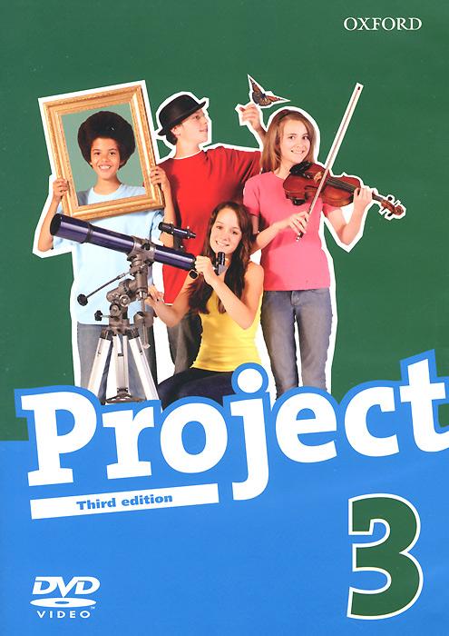 Скачать Project 3 (видеокурс быстро