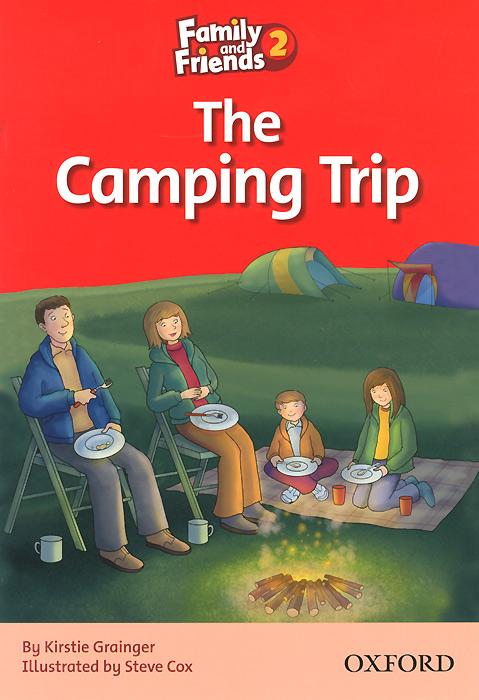 The Camping Trip атаманенко и шпионское ревю