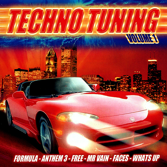 Techno Tuning. Volume 1