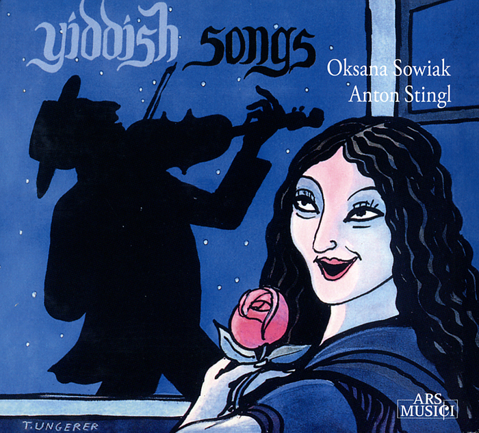 Оксана Совяк,Антон Стингл Oksana Sowiak, Anton Stingl. Yiddish Songs