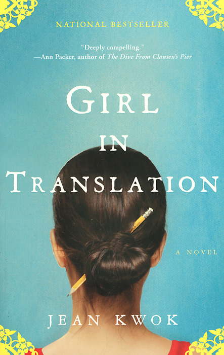 Girl in Translation the translation of figurative language