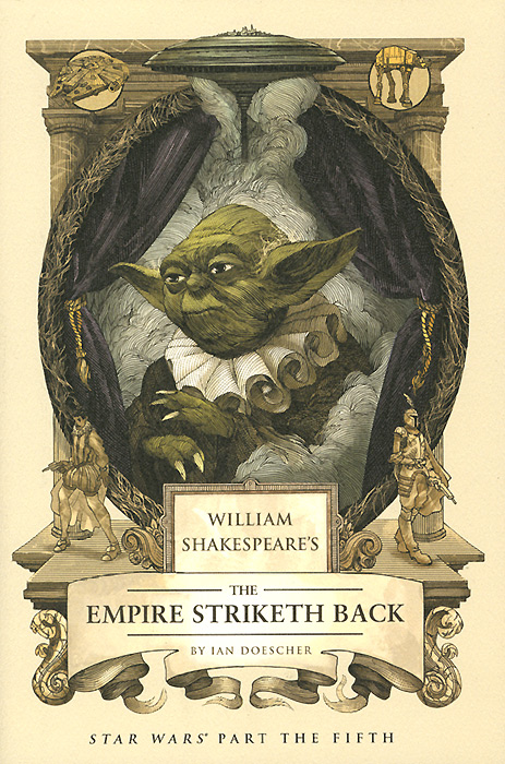 William Shakespeare's the Empire Striketh Back william dean howells a hazard of new fortunes